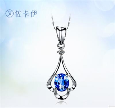 蓝宝石项链,项链,佐卡伊项链