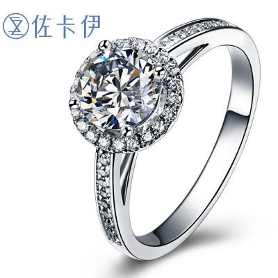 求婚戒指,钻戒,佐卡伊钻戒
