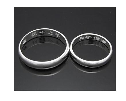 订婚戒指,情侣对戒,戒指刻字