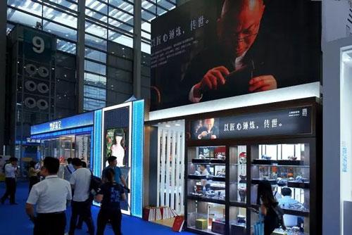 2016中国国际珠宝展