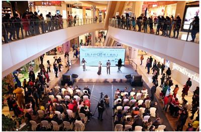 杭州国际珠宝首饰展览会