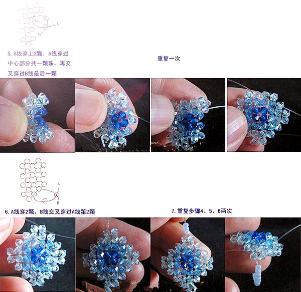 水晶戒指编法图解 水晶串珠戒指编法教程