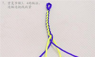 四股绳手链的编法图解 四股绳手链的编法教程
