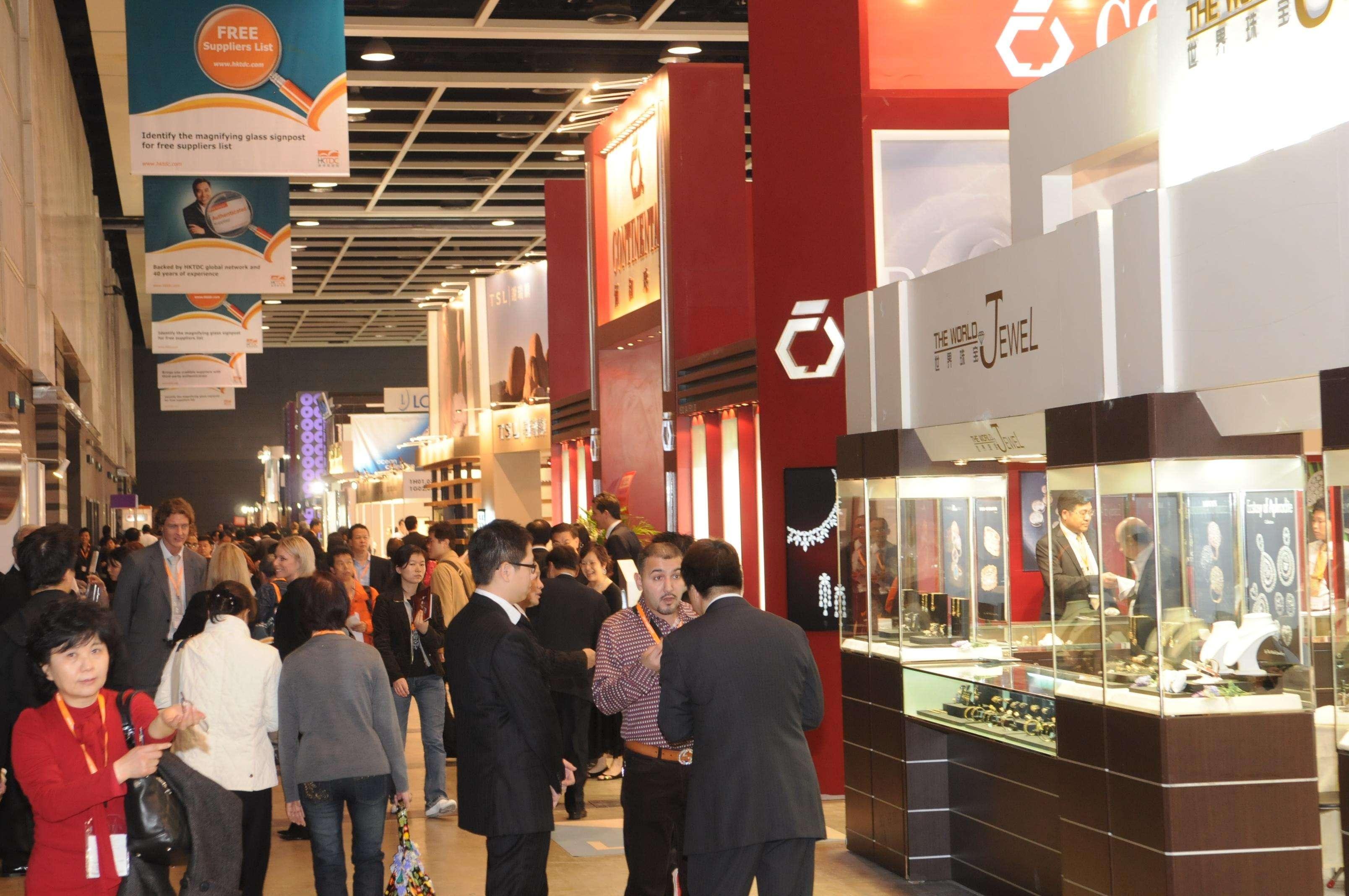 2017中国国际珠宝首饰展览会