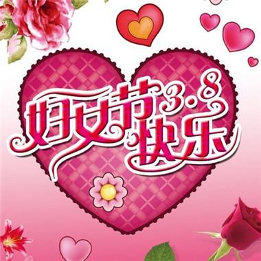 三八妇女节精选珠宝的祝福语送给-佐卡伊表情妈妈包大拇指竖图片