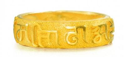 周生生六字真言戒指