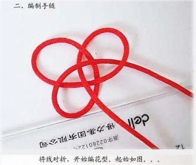 红绳金刚结手链编法图解 金刚结手链怎么编
