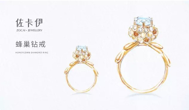 繁星四月戚薇戴的戒指是什么牌子