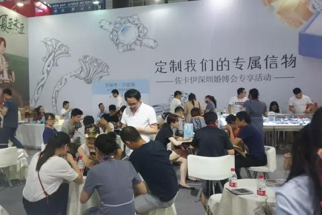 深圳国际珠宝展览