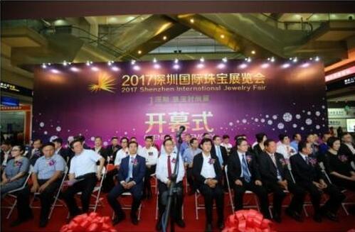 【盘点】2017深圳国际珠宝展