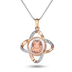 欧宝丽钻石项链,项链,佐卡伊项链,钻石项链