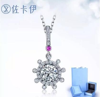 珠宝,钻石,吊坠