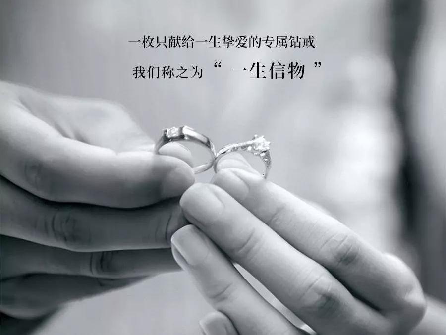 钻戒,戒指,佐卡伊钻戒,一生信物
