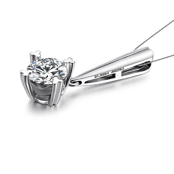 白18K金钻石1.00克拉钻石女士吊坠  简爱