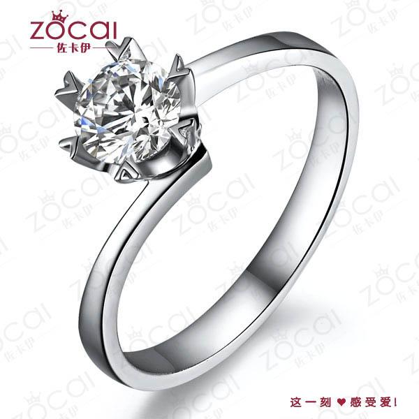 佐卡伊钻石珠宝