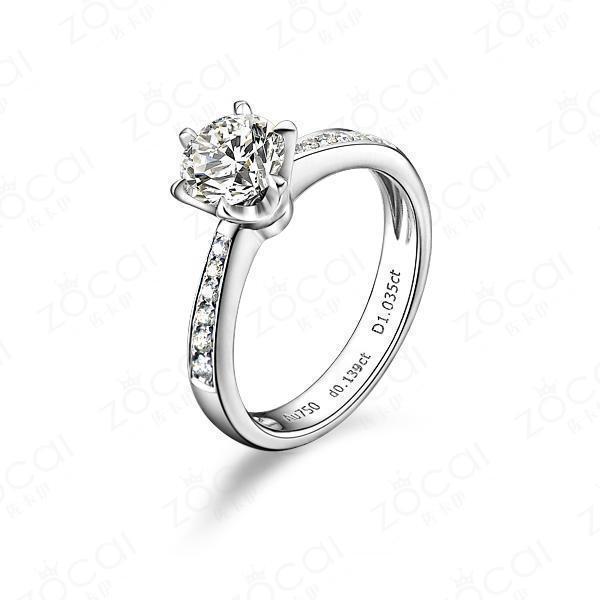 》》点击进入【无冕之爱】 白18k金钻石戒指