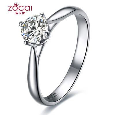 一克拉钻石多少钱?怎样计算一克拉钻石价格