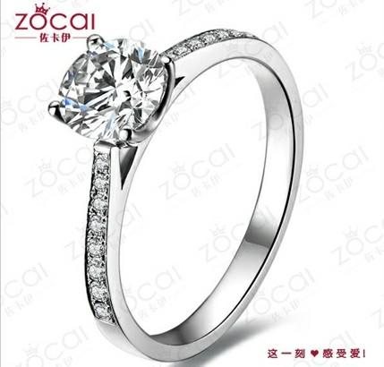 婚戒选择:婚戒钻石形状选择