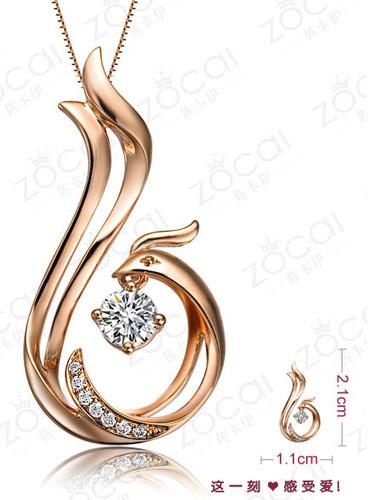 凤求凰为主题设计的钻石吊坠